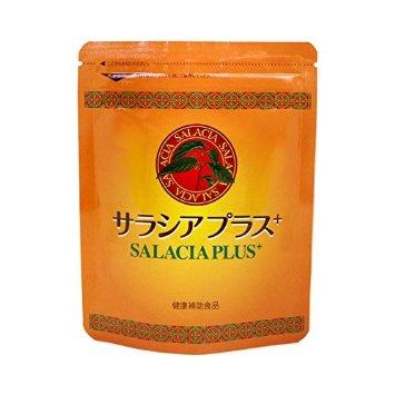 サラシアプラス